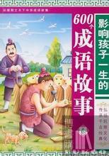楚弓遗影的故事_楚弓遗影典故