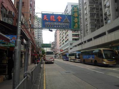 香港天气预报_香港天气预报一周7天10天15天香港天气预报,香港天气预报一周7天10天15天