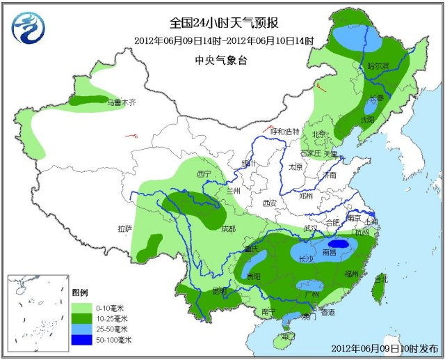 24小时天气预报降水分布图